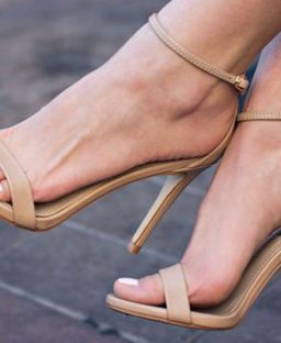 Tuesday Shoesday: Nude Heels to Elongate Your Legs